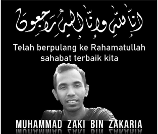 Almarhum Muhammad Zaki Guru Honorer Asal Aceh Utara Dikebumikan di Nabire Papua