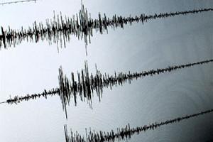 Gempa Magnitudo 6,1  Guncang Jepara Jateng
