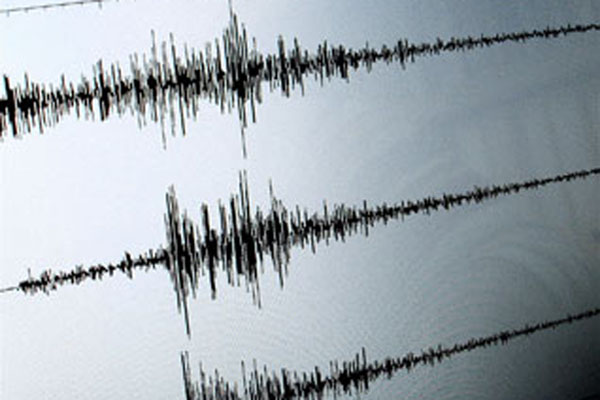 Gempa 5,3 SR Guncang Blitar, Jawa Timur
