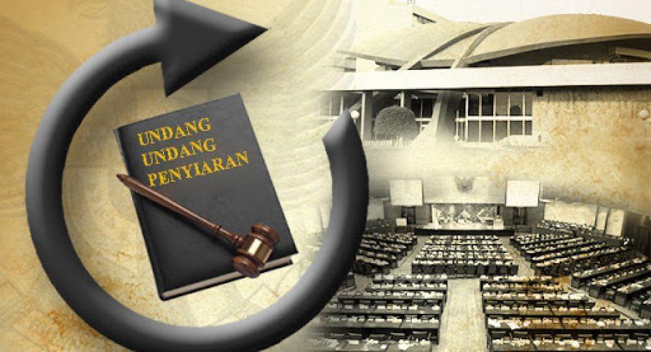 RCTI dan iNews Gugat UU Penyiaran