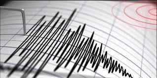 Gempa Guncang Nagan Raya, Terasa hingga Sumut