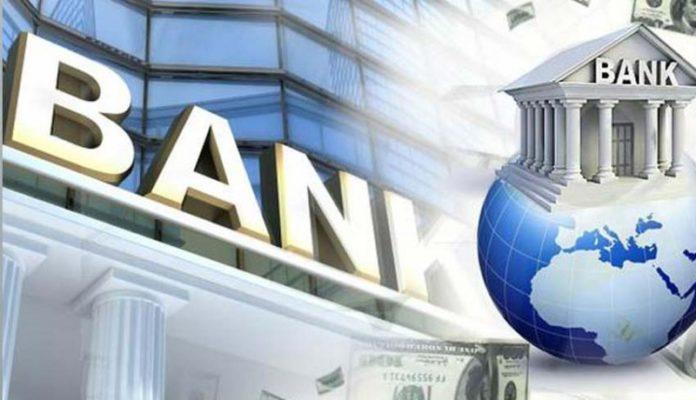 Satu Tahun Jokowi-Ma'aruf Amin,  Sektor Perbankan Mengalami Penguatan