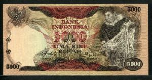 Segera Tukar, Uang Pecahan Rupiah Tahun Emisi 1968, 1975, dan 1977
