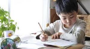 Agar Anak Tetap Semangat Belajar di Rumah, Begini Cara Memotivasinya