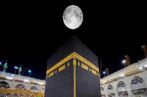 Bulan Purnama Tepat di Atas Ka'bah, Fenomena Langkah pada 28 Januari