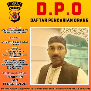 Salah Seorang CS di Dinas Perpustakaan dan Arsip Aceh Jadi DPO Polisi, Ini Kasusnya