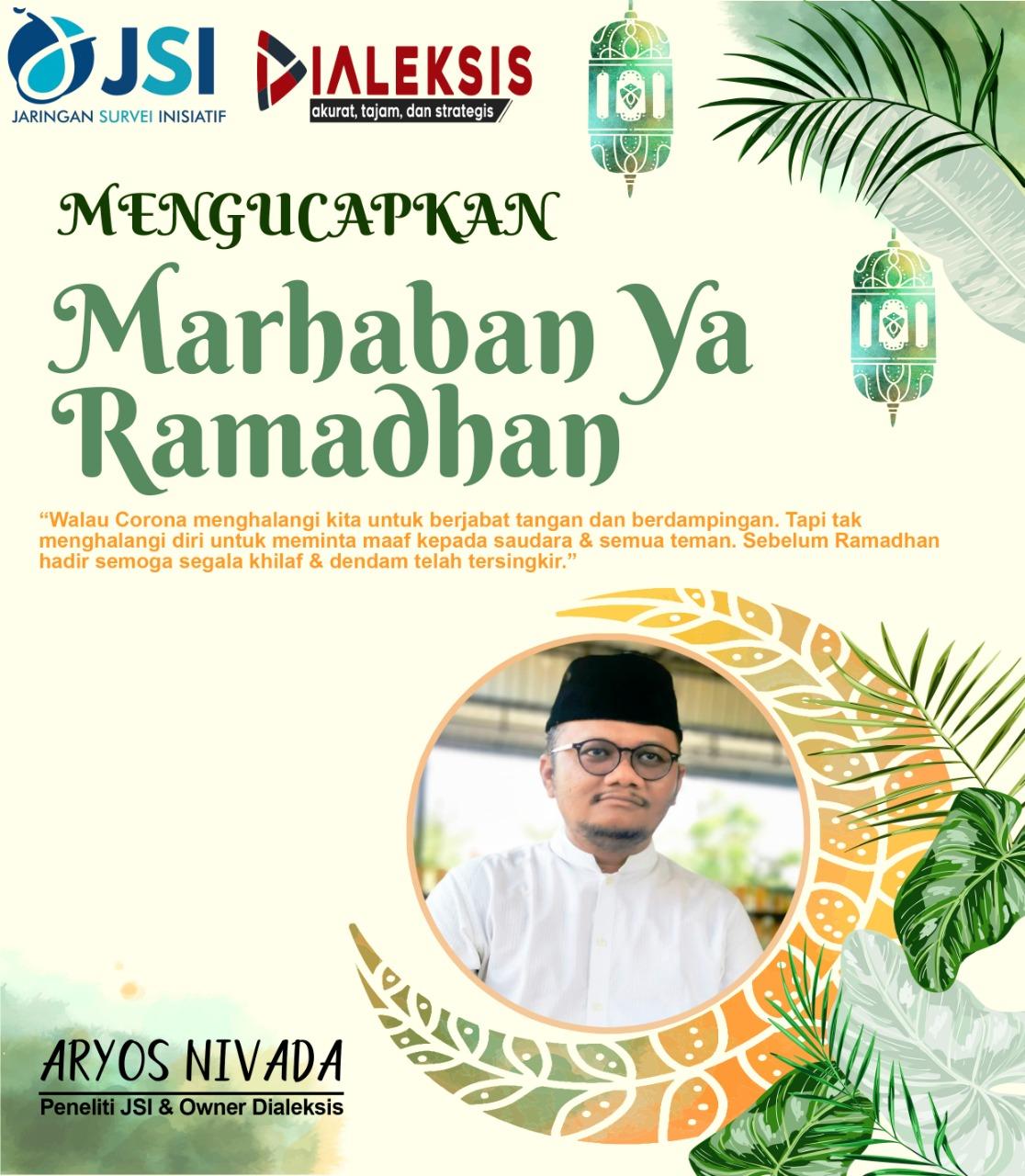 arios ramadhan
