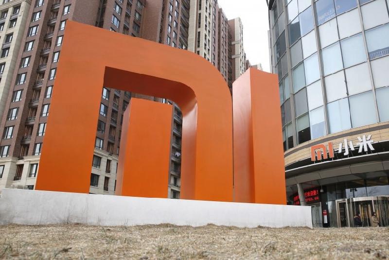 Xiaomi Disebut akan Hapus dari Daftar Hitam Pemerintah AS