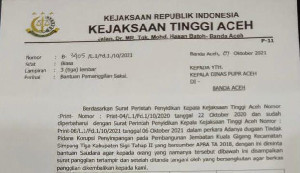 Dugaan Korupsi Jembatan Kuala Gigieng di Pidie, Kejati Aceh Panggil Fajri